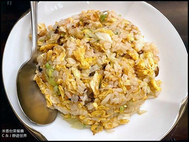 米香台菜餐廳__4878.jpg