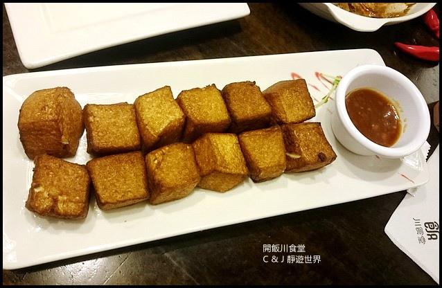 開飯川食堂_2520.jpg