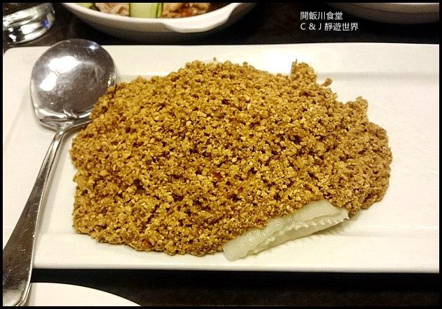 開飯川食堂_2517.jpg