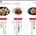 001_兩人菜單.jpg