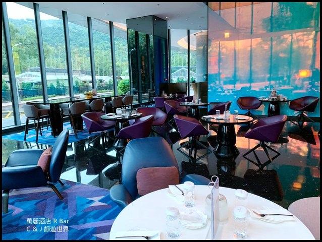 萬麗酒店 R Bar_7982.jpg