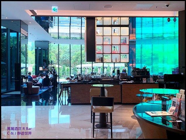 萬麗酒店 R Bar_7490.jpg