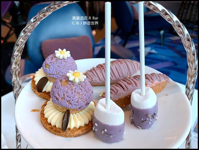 萬麗酒店 R Bar_7991.jpg