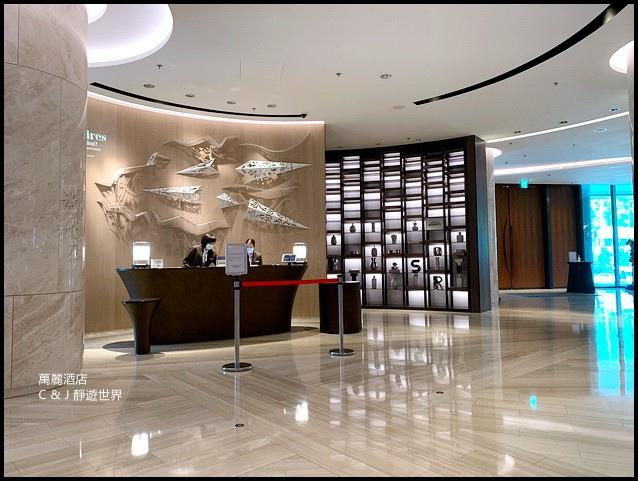 萬麗酒店_7485.jpg