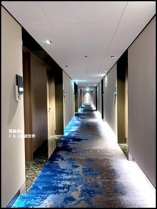 萬麗酒店_8040.jpg