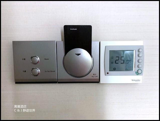 萬麗酒店_8042.jpg