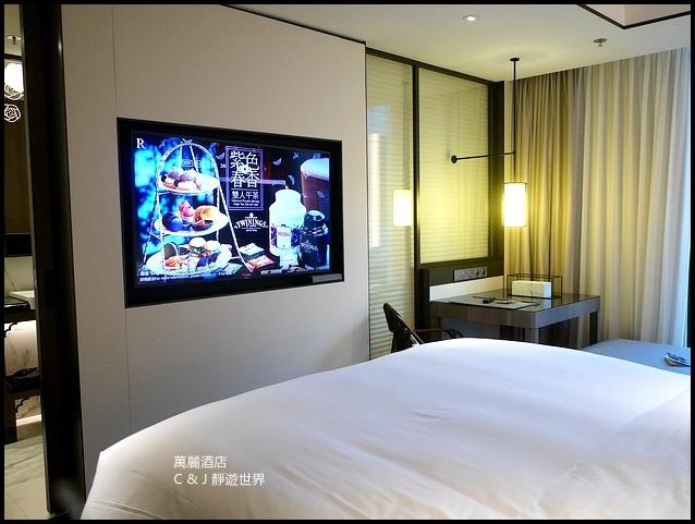萬麗酒店40713.jpg