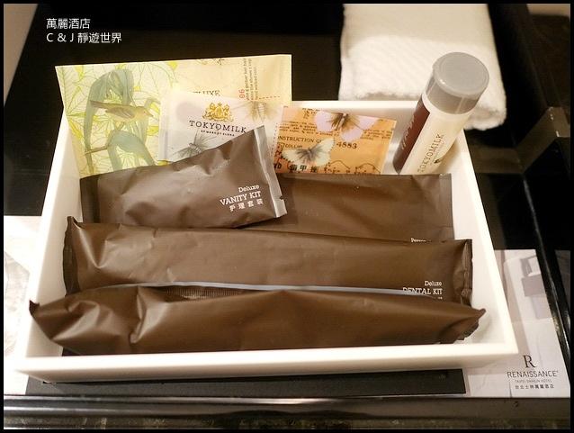 萬麗酒店40716.jpg