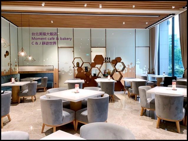 美福大飯店moment下午茶_6668.jpg