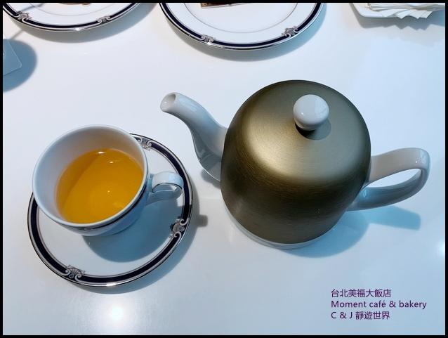 美福大飯店moment下午茶_6713.jpg