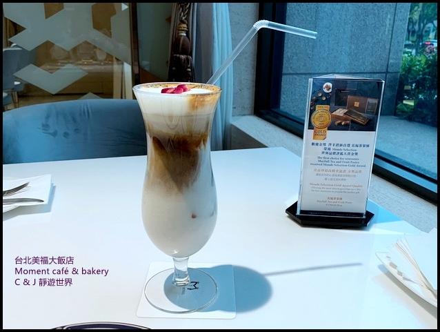 美福大飯店moment下午茶_6715.jpg