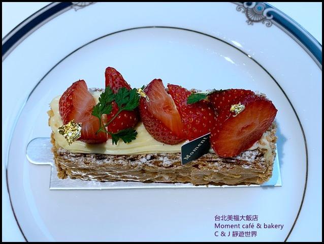美福大飯店moment下午茶_6730.jpg