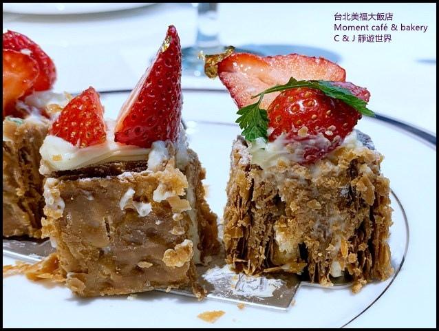 美福大飯店moment下午茶_6750.jpg