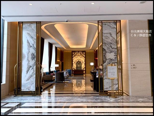 美福大飯店_6646.jpg