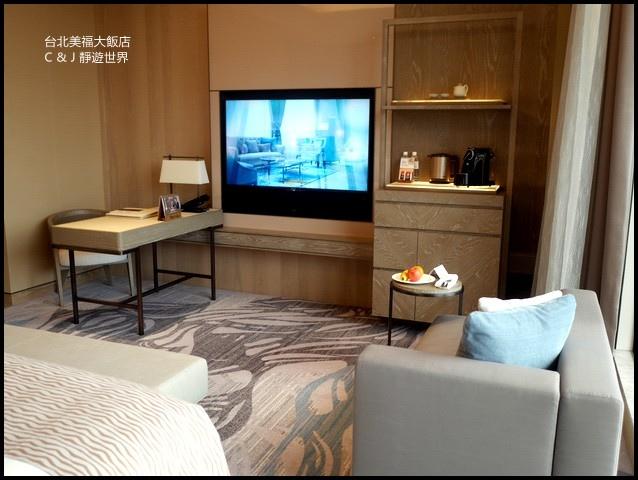 美福大飯店0268.jpg