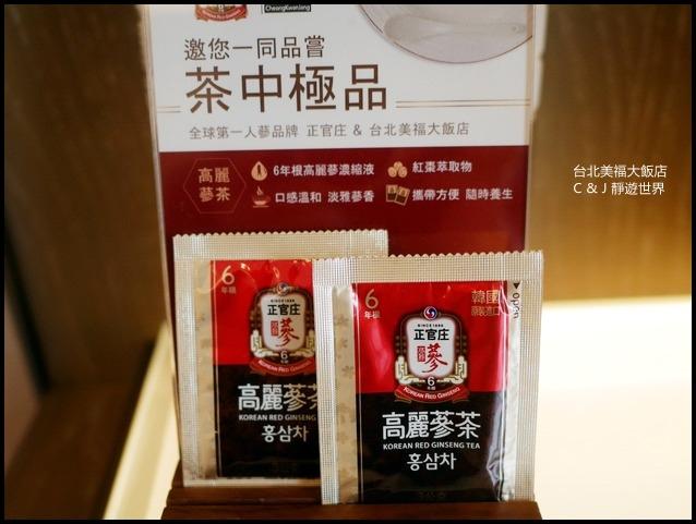 美福大飯店0273.jpg