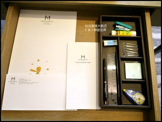 美福大飯店0284.jpg