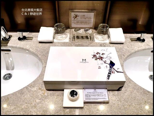 美福大飯店0306.jpg