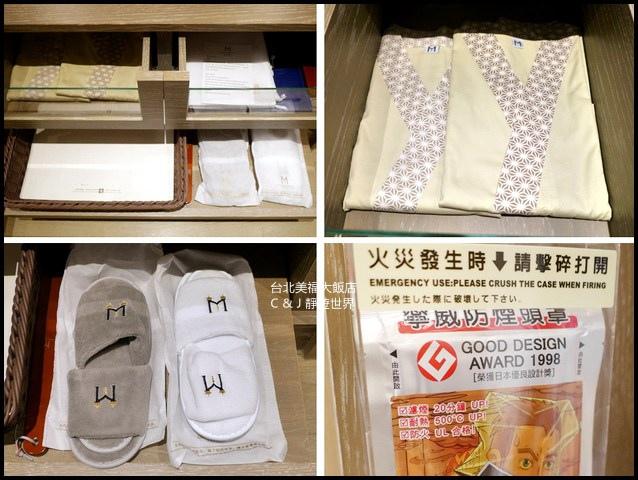 美福大飯店0327-m.jpg