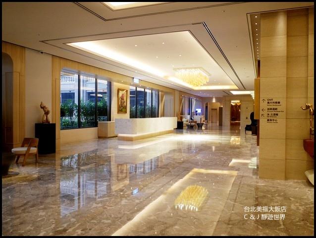 美福大飯店0340.jpg