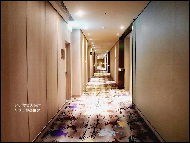 美福大飯店0339.jpg