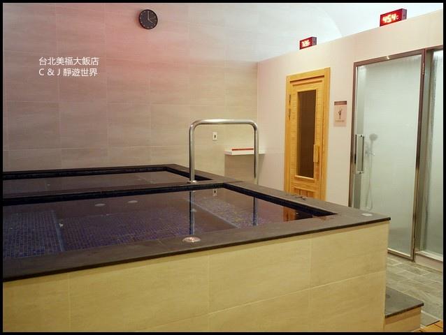 美福大飯店0362.jpg