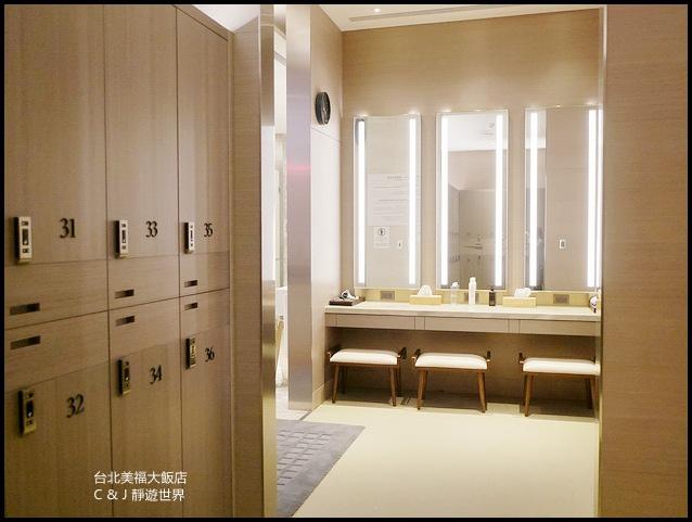 美福大飯店0359.jpg