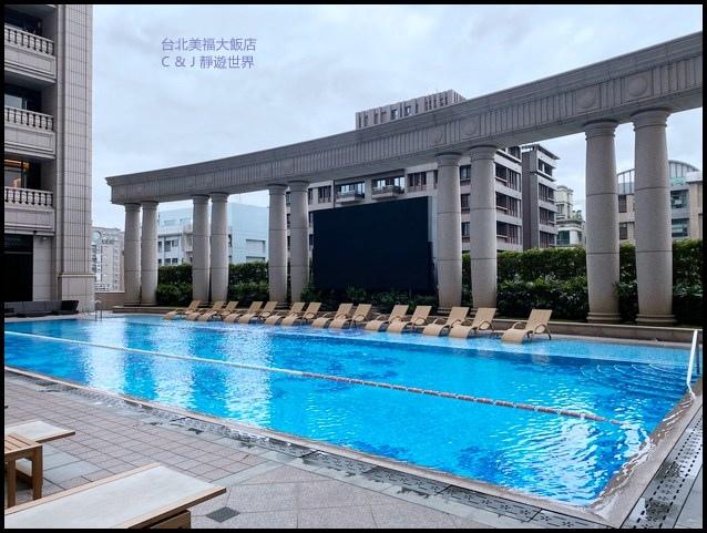 美福大飯店0355_c.jpg