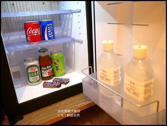 美福大飯店0407.jpg