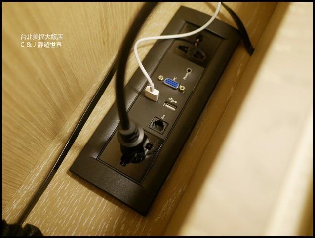 美福大飯店0394.jpg