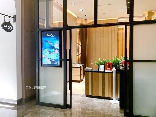 萬豪酒店_9882.jpg