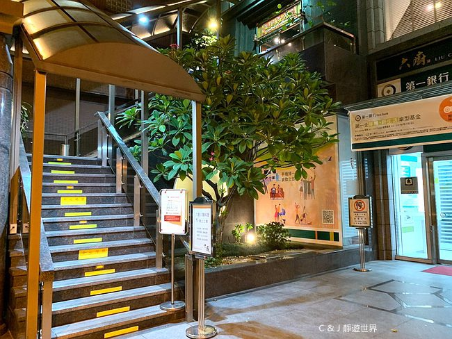 六廚川菜_2575.JPEG
