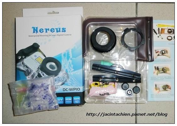 Nereus相機防水袋09.jpg