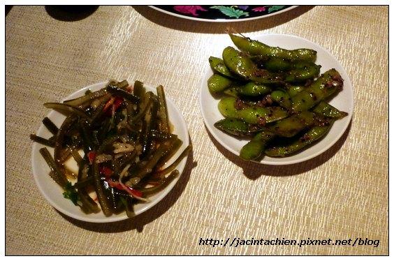 君悅飯店滬悅庭-小菜