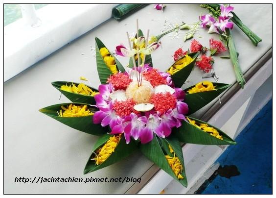 2010 Phuket -P1130357-f.jpg