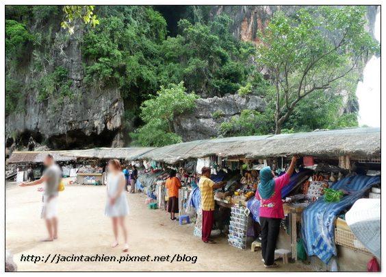 2010 Phuket -P1130904-f.jpg
