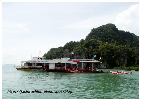 2010 Phuket -P1130935-f.jpg
