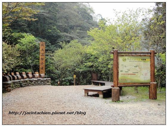 林美石磐步道04-f.jpg