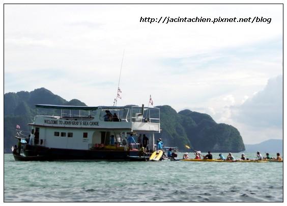 2010 Phuket -P1130296-f.jpg