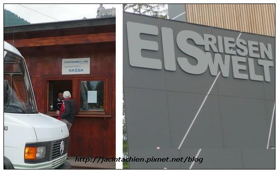 20090523奧地利之旅1369-multi.jpg