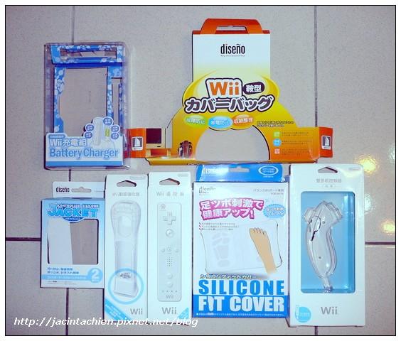 wii's box