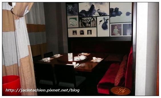 AoBa餐廳包廂