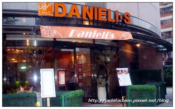 六福皇宮 Daniels's 義大利餐廳