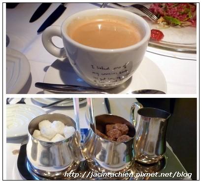 六福皇宮 Daniels's 義大利餐廳-咖啡