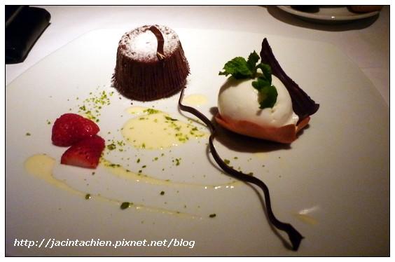 六福皇宮 Daniels's 義大利餐廳-cake02