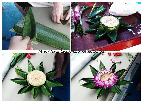 2010 Phuket -P1130327-multi-f.jpg