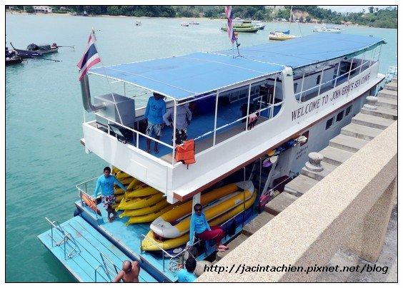 2010 Phuket -P1130117-f.jpg