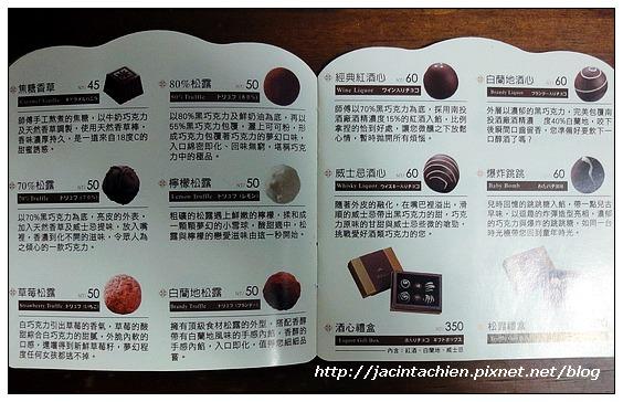 2010巧克力工房27-f.jpg