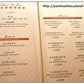 神旺伯品廊「品蟹季」晚餐36-f.jpg