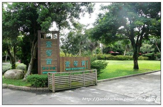 壹等賞觀景茶園-入口